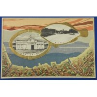 1918 Japanese Postcards : Hokkaido Exposition Commemorative for 50th anniversary of Establishment of Hokkaido