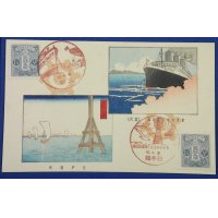 "1935 Japanese Postcards Commemorative for ""Tokyo Port Festival"""