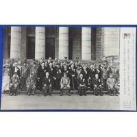 "1943 Japanese News Photo Card ""the Great East Asia Joint Declaration has been made. The representatives of each Asian countries photographed in commemoration "" ( Tojo Hideki )"