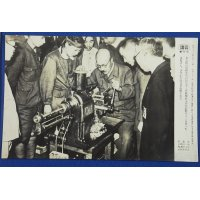 "1944 Japanese News Photo Card ""Tojo Hideki at a lathe to make screws"""