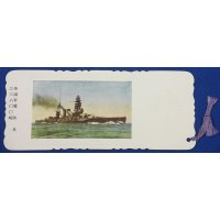 "1920's Japanese Navy Photo Bookmarks Set ""Kaigun Shiori "" ( Navy Bookmarks) Battleship MUTSU"