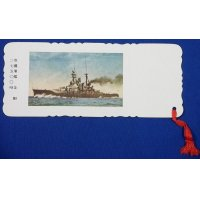 "1920's Japanese Navy Photo Bookmarks Set ""Kaigun Shiori "" ( Navy Bookmarks) Battleship KONGO"