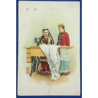 1910's Japanese Postcard Advertising Singer Mishin (Sewing Machine) ( India )