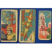 1950's Space & Military Art Japanese Menko Cards / space rocket