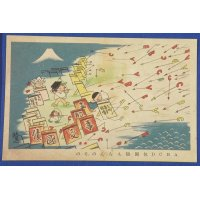 "1930's Japanese Postcards : Advertising Cartoons ( Fuku chan ) for Sino Japanese War Bonds by Ryuichi Yokoyama / Anti West Propaganda "" ABCD encirclement never scares us"""