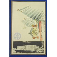 "1930's Japanese Postcards ""Manchuria Electric Telegram and Telephone Corporation"" / Photo of the facilities & Art of Chinese Culture"