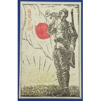 "1930's Sino Japanese War time Woodblock Print Art Postcards ""Banzai, Imperial Army"" ""Welcoming the Spring (new year) of the Victory """