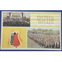 1930's Japanese Postcards : 10th Anniversary of Foundation of Manchukuo / Praising Manchuria Prosperity