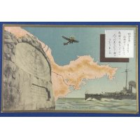 1910's Japanese Postcard Commemorative for The Yasukuni Shrine Special Festival (for the dead of WW1 , Siege of Tsingtao, against German Army in the Far East) / Map of Tsingtao, Jiaozhou Bay , Photo of German stone monument & the Emperor Meiji's poem about the Shrine