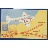 1930's Japanese Postcards : The Exhibition of Postal & Communications Commemorative for the 20th Anniversary of Starting the Post-office Insurance & the 10th Anniversary of the Post-office Pension / Art of Mail plane & Post office