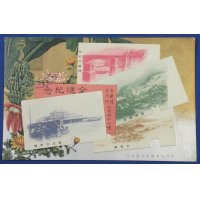 1900's Japanese Postcards Commemorative for Opening the Railway Running Through Taiwan