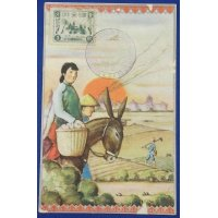 1930's Japanese Postcard : 5th Anniversary of National Foundation (Manchukuo) / Manchurian Farmer Art