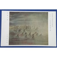 "1930's Sino Japanese War Battle Scenes Art Postcards ""Sakaguchi & Uezumi Units Battle History Paintings donated to Kyoto Ryozen Gokoku-jinja Shrine"" ""Landing in the face of the enemy"""