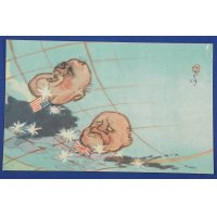 1940's Pacific War time Japanese Puzzle Postcards : Harsh Hostile Art Against US, UK & China ( Franklin D. Roosevelt , Winston Churchill & Chiang Kai-shek )