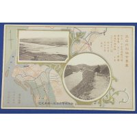 1910's Japanese Postcard Commemorative for the 8th Anniversary of Administration of Governor-General of Korea / Map & Photos about the Project of The Taisho Water Supply Association in Korea Ryongchon County, North Pyongan Province