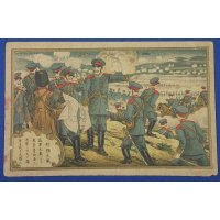 """1910's Japanese WW1 Battle Scenes Art Postcards """"The Great War of the World Powers""""   """"The Russian advanced to East Prussia in great force & soundly defeated the German"""""""