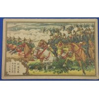 "1910's Japanese WW1 Battle Scenes Art Postcards ""The Great War of the World Powers""  ""The great battle between the French cavalry & the German infantry."""