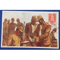 1930's Japanese Postcards Commemorative for The Exhibition of Koua ( = Asia prosperity) Teishin (= Postal & Communications) / Art of Army soldiers, chinese people & field post
