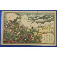 "1910's Japanese WW1 Battle Scenes Art Postcards ""The Great War of the World Powers"" ""The brave Belgian Army counterattacked the German at Liege fortress"""
