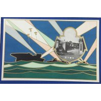1930's Japanese Navy Art Postcards Commemorative for The Great Exposition of the National Defense & Industry held by Kure City (Hiroshima Pref.)