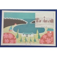 1930's Japanese Postcards : The Exhibition of Kwantung Bureau ( = Colonial government) & South Manchuria Railway / Abstract painting describing Dalian , Port Arthur & Mongolia Plain