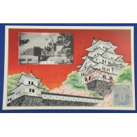 1930's Japanese Postcards : The Great Exposition of the National Defense & Resources Commemorative for Opening the Himezu Railway Line (Hyogo Pref.) / Art of Himeji Castle