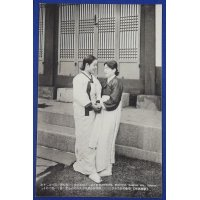 1930's Japanese Postcards : Assort of Korean Traditional Culture Related Postcards / Korean women