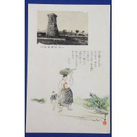 1930's Japanese Postcards : Assort of Korean Traditional Culture Related Postcards / Korean old astronomical observatory