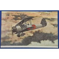 "1930's Japanese Navy Air Corps Postcards ""The Ferocious Sea Eagles"" / [state-of-the-art aircraft ○○(← military secret)]"