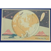 "1920's Japanese Postcard ""Airship Graf Zeppelin around the world, visiting Japan""/ World flight map art"