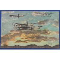 "1930's Japanese Navy Air Corps Postcards ""The Ferocious Sea Eagles"" / [formation flying of the elite ]"