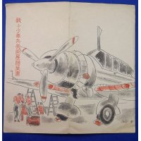 "1940's Japanese Pacific War time Postcards ""The Art Exhibition of Fighting Youth Soldiers"" / Art of Youth Airman , Tank , Anti Aircraft Gun etc / paint works by a patriotic art group ""The Female Painters Serving Society"""
