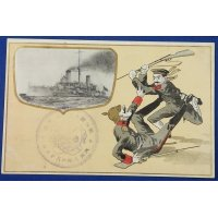 1910's Japanese Navy WW1 Postcard : Anti Germany Art (Japanese Navy Landing Force Soldier & German Army Soldier) & Photo of Warship dispatched to the Mediterranean