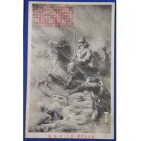 1910's Japanese Postcards : Biography of General Nogi Maresuke ( First Sino Japanese War , Russo Japanese War etc)  /