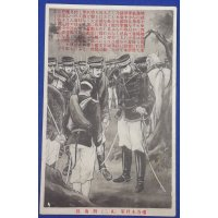 1910's Japanese Postcards : Biography of General Nogi Maresuke ( First Sino Japanese War , Russo Japanese War etc)  / Satsuma Rebellion