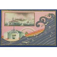1930's Japanese Postcards : The Exposition of Sea & Sky Commemorative for The 25th Anniversary of the Battle of Japan Sea ( Battle of Tsushima ) / Art of Shinto religious bird , Cherry blossoms , Warship monument & the sea battle scene