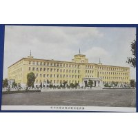 "1930's Japanese Photo Postcard ""Manchuria Electric Telegram and Telephone Corporation Headquarters"""