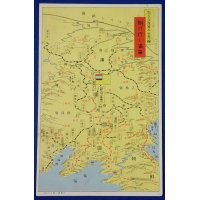 "1930's Japanese Postcard : Map of Manchuria and Mongolia ""Never forget our lifeline, Manchuria and Mongolia at dawn "" / Railways , industries & natural resources / made to be sent by Araki Sadao, Ministry of Army, to express army's gratitude to civilian support at the Manchurian Incident"