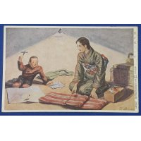 "1940's Japanese Pacific War time Home Front Art Postcard ""My father is here"" / published by The Soldiers' Relief Association (sent from Gunma Pref. Japan to Manchukuo ) / Child holding aircraft model, Letter to his father beside him"