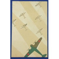 1930's Japanese Postcard : Aircraft Art