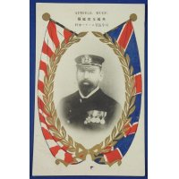 1900's Japanese Postcards Welcoming British Royal Navy Fleet, China Squadron : Commander-in-Chief Vice Admiral Arthur Moore / Flags art