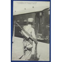"1930's Japanese Photo Postcard ""A heavily armed soldier of the Chinese army's railway guard ( Tianjin , China )""/ Chinese soldier armed with a rifle & a traditional sword / published by a book store in the Japanese Concession in Tianjin"