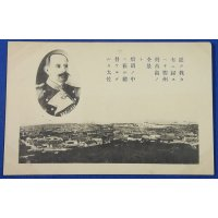 """1910's Japanese WW1 Photo Postcard Commemorative for the Fall of Qingdao , China """"Full view of Qingdao , Jiaozhou Bay & distressed Captain Alfred Meyer Waldeck , the governor of the Kiautschou Bay concession """""""