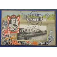 """1910's Japanese WW1 Postcard """"The triumphal entry to Qingdao (German fortress in China) """"/ Aviation magazine prize item / Photo of General Kamio Mitsuomi , Marching soldiers / Art of flower & the Imperial Palace"""