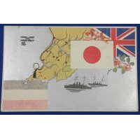 1910's Japanese WW1 Postcard Commemorative for the Fall of Qingdao ( Tsingtao ) & Jiaozhou Bay , China ( Kiautschou Bay concession , German leased territory ) / Art of Map , Flower , Battleship , Airplane ( biplane ) / Flags of Japan & Britain showing their joint operation in the battle , and German flag intentionally color - faded