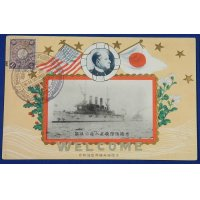 "1908 Japanese Postcard Commemorative for Welcoming The United States Circumnavigating Fleet (Great White Fleet) ""Spectacular of The United States Fleet entering Yokohama Port "" / Flags , Stars , Flower & Photo of warships and Rear Admiral Charles Stillman Sperry ( Commander in Chief of the US Atlantic Fleet )"