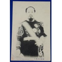 "1900's Japanese Photo Postcard ""His Majesty the Emperor of Korea"" ( Sunjong )"