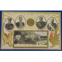 1910 Japanese Postcard Commemorative for the Japan's Annexation of Korea / published by Hochi ( report ) Newspaper / Photos of The Emperor of Joseon Dynasty ( Sunjong of Korea ) , Ye Wanyong ( prime minister of Korea ) , Terauchi Masatake ( Governor General of Korea ) &  Marquis Ito Hirobumi / Art of tiger & bird ( hen )