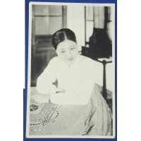 "1930's Japanese Photo Postcard :  Famous Korean Female Singer "" Wang Subok "" ( 王壽福 )  / sent from Pyongyang City, Korea"
