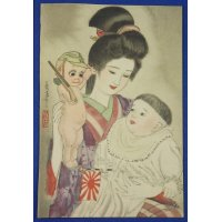 "1930's Japanese Postcard ""Haha ( Mother )"" / Mother keeping her baby amused with a Kewpie army soldier doll / "" Shufuno Tomo ( Friend of housewives = magazine name) Postcard for Imperial Army Soldiers Relief "" / Kewpie says "" Banzai ! I am going to the front."" & ""The baby loves a soldier"""